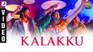 Karthik & Deepak & Baba Sehgal