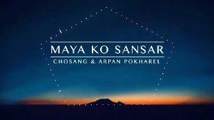 Arpan Pokharel