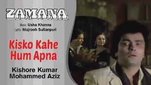 Usha Khanna & Kishore Kumar & Mohammed Aziz