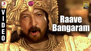 Gurukiran & Revanth & B. Ramya