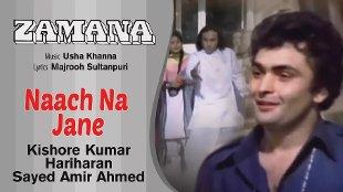 Usha Khanna & Kishore Kumar & Hariharan & Sayed Amir Ahmed