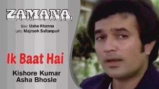 Usha Khanna & Kishore Kumar & Asha Bhosle